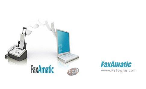 دانلود FaxAmatic برای ویندوز