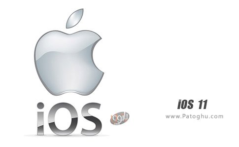 دانلود iOS