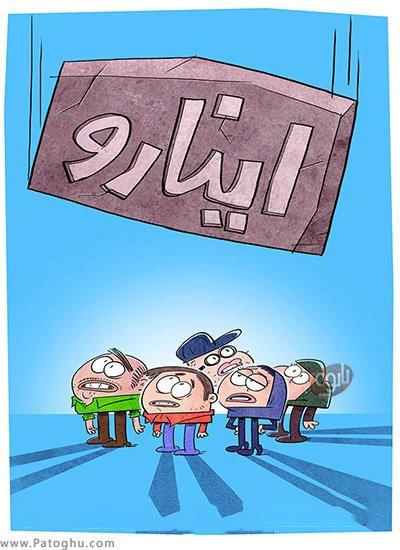 دانلود انیمیشن اینارو تمامی قسمت ها » کارتون اینارو