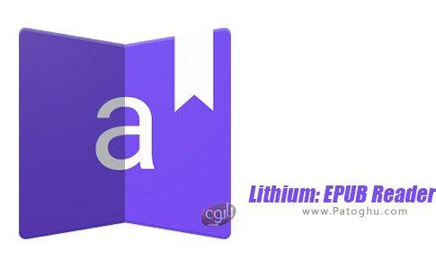 دانلود Lithium: EPUB Reader برای اندروید