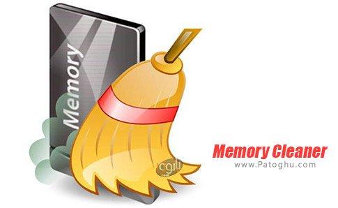 دانلود Memory Cleaner برای اندروید