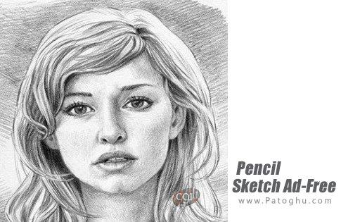 دانلود نرم افزار تبدیل عکس به نقاشی توسط Pencil Sketch 2.1 اندروید