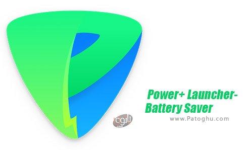 دانلود Power+ Launcher-Battery Saver برای اندروید