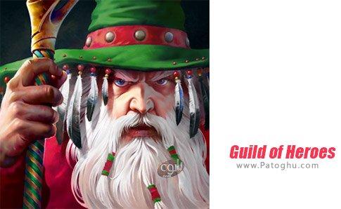 دانلود Guild of Heroes برای اندروید