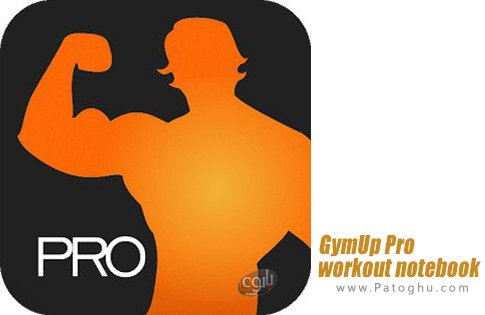 دانلود GymUp Pro workout notebook