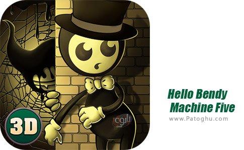 دانلود Hello Bendy Machine Five برای اندروید