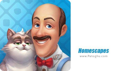 دانلود Homescapes برای اندروید