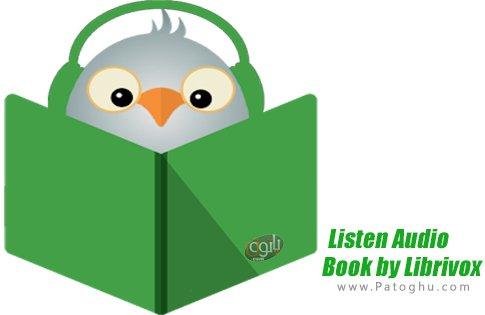 دانلود Listen Audio Book by Librivox