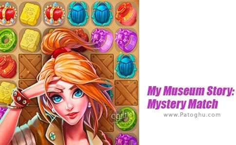 دانلود My Museum Story Mystery Match برای اندروید