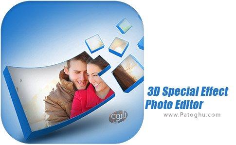 دانلود 3D Special Effect Photo Editor برای اندروید
