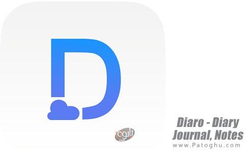 دانلود Diaro - Diary, Journal, Notes