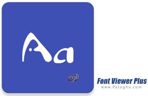 دانلود Font Viewer Plus