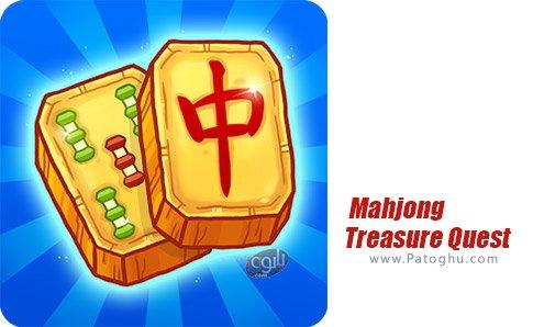 دانلود Mahjong Treasure Quest برای اندروید