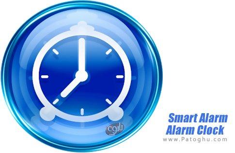 دانلود (Smart Alarm (Alarm Clock