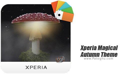 دانلود Xperia Magical Autumn Theme برای اندروید