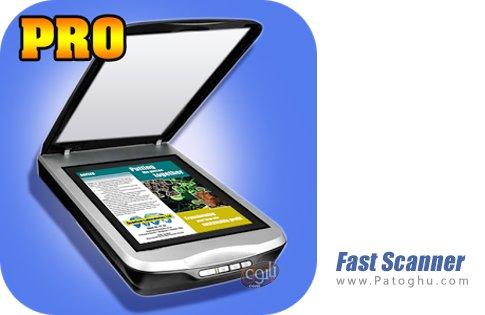 دانلود Fast Scanner Premium