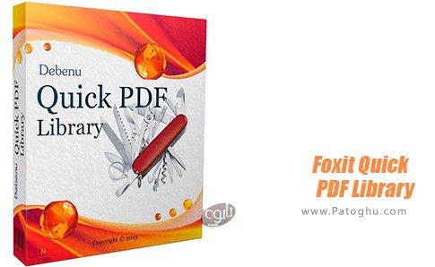 دانلود Foxit Quick PDF Library برای ویندوز