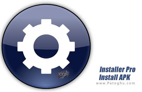 دانلود Installer Pro - Install APK