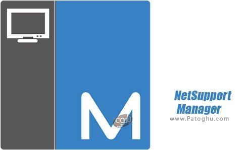 دانلود NetSupport Manager برای ویندوز