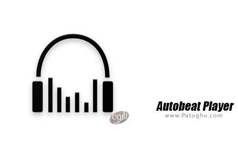 دانلود Autobeat Player برای ویندوز