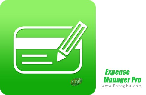 دانلود Expense Manager Pro