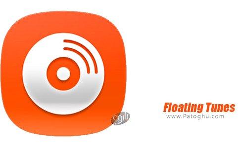 دانلود Floating Tunes برای اندروید