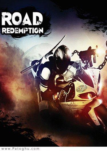 دانلود Road Redemption