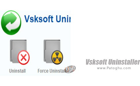 دانلود Vsksoft Uninstaller برای ویندوز