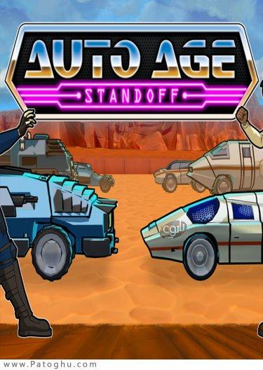 دانلود Auto Age: Standoff