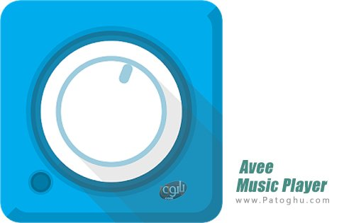 دانلود Avee Music Player Pro