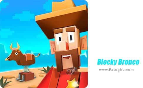 دانلود Blocky Bronco برای اندروید
