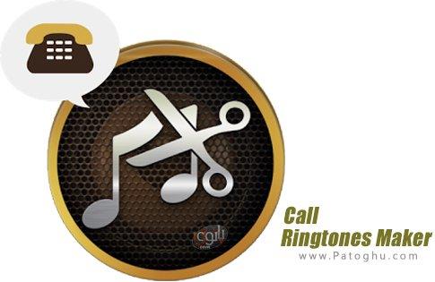 دانلود Call Ringtones Maker