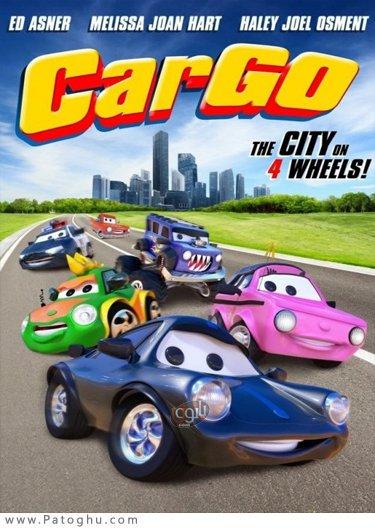 دانلود CarGo 2017