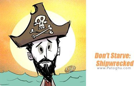 دانلود Don't Starve: Shipwrecked برای اندروید