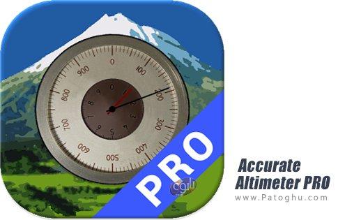 دانلود Accurate Altimeter PRO