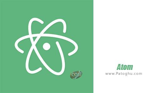 دانلود Atom برای ویندوز
