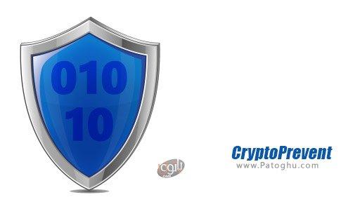 دانلود CryptoPrevent برای ویندوز