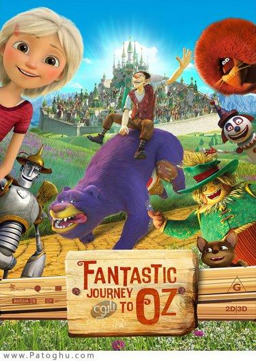 دانلود Fantastic Journey to Oz 2017
