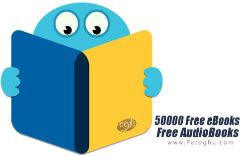 دانلود 50000Free eBooks & Free AudioBooks
