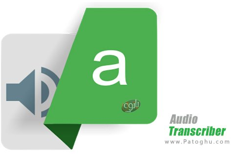 دانلود Audio Transcriber Premium