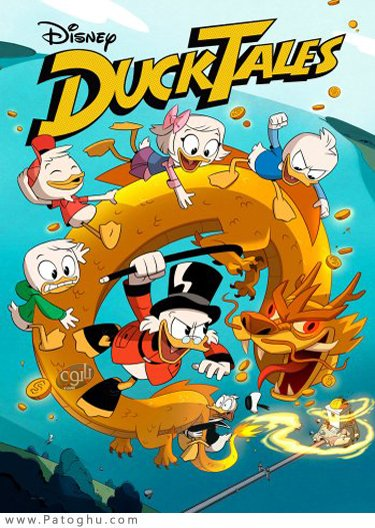 دانلود (DuckTales (2017 TV series