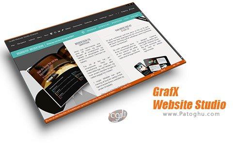 دانلود GrafX Website Studio برای ویندوز