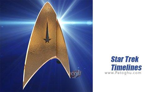 دانلود Star Trek Timelines برای ویندوز