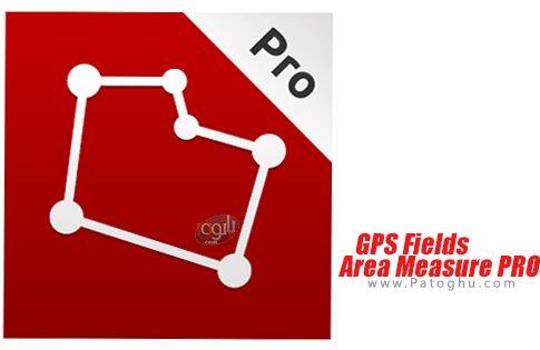 دانلود GPS Fields Area Measure PRO