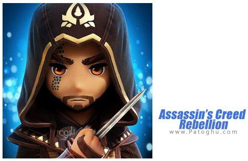 دانلود Assassin's Creed: Rebellion