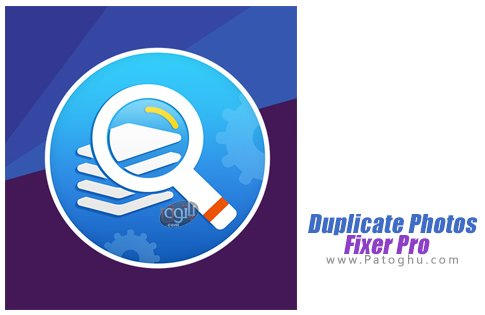 دانلود Duplicate Photos Fixer Pro
