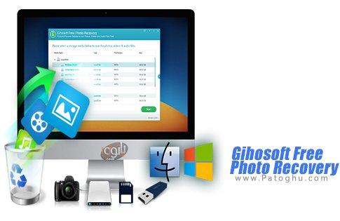 دانلود Gihosoft Free Photo Recovery