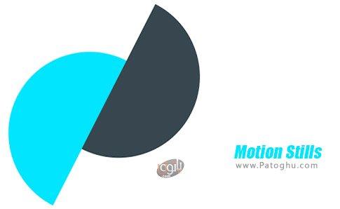 دانلود Motion Stills برای اندروید