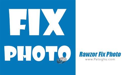 دانلود Rawzor Fix Photo برای اندروید