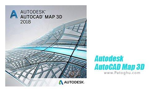 دانلود Autodesk AutoCAD Map 3D برای ویندوز